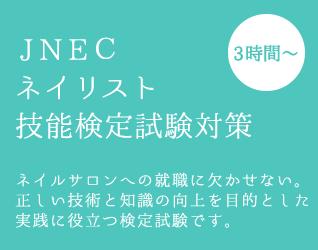 btn_sc3